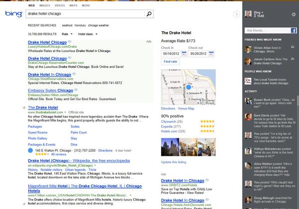 A screenshot of Bing's new design