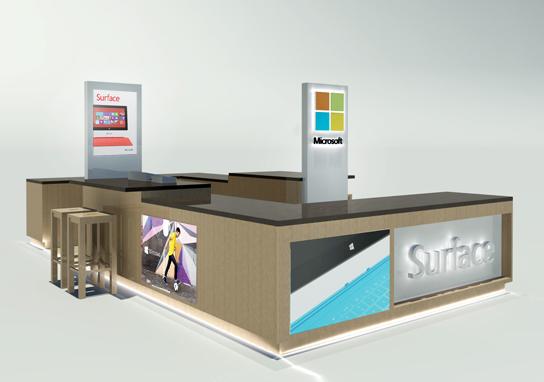 microsoft Kiosk